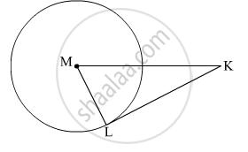 Balbharati solutions for Class 10th Board Exam Geometry