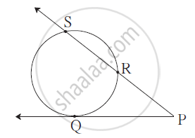Question Paper Solutions for Geometry Balbharati Model