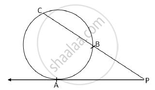 Geometry Set A 2015-2016 SSC (Marathi Semi-English) 10th