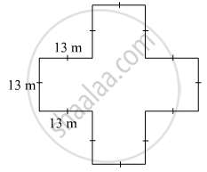 Find the Perimeter and Area of a Garden with Measures as