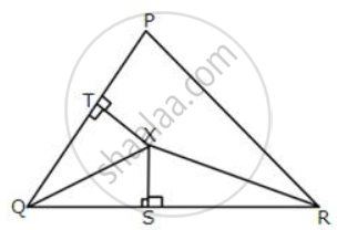 In the Adjoining Figure, Ox and Rx Are the Bisectors of