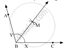 Draw the Angle of the Measures Given Below and Draw Their