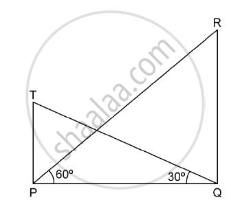 Mathematics 2017-2018 ICSE Class 10 Question Paper