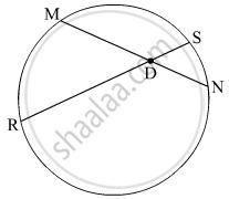 Balbharati solutions for Mathematics 2 Geometry 10th