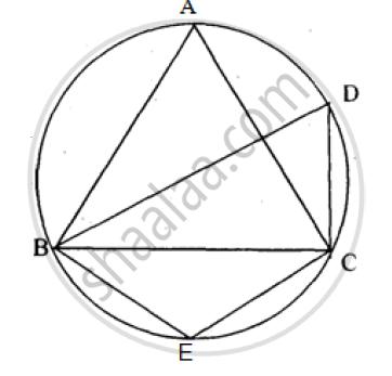 Mathematics 2013-2014 ICSE Class 10 Question Paper