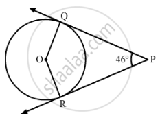 Mathematics Delhi Set 1 2013-2014 CBSE Class 10 Question
