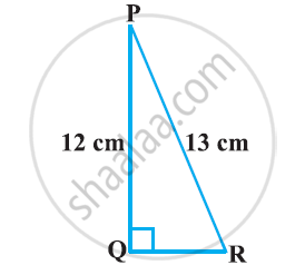 NCERT solutions for Class 10 Mathematics chapter 8