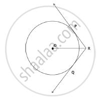 Mathematics All India Set 2 2014-2015 CBSE Class 10