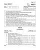 Economics 2014-2015 CBSE (Commerce) Class 12 Delhi Set 3