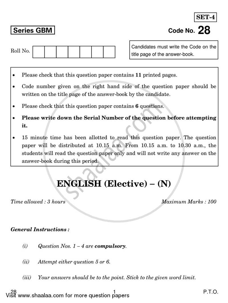 Question Paper - CBSE (Commerce) Class 12 English Elective - NCERT 2016-2017 All India Set 1 with PDF download   shaalaa.com
