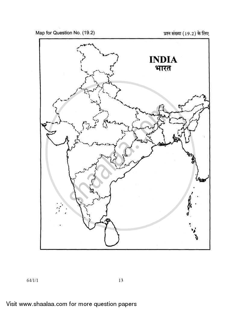 Geography 2006-2007 CBSE (Commerce) Class 12 question