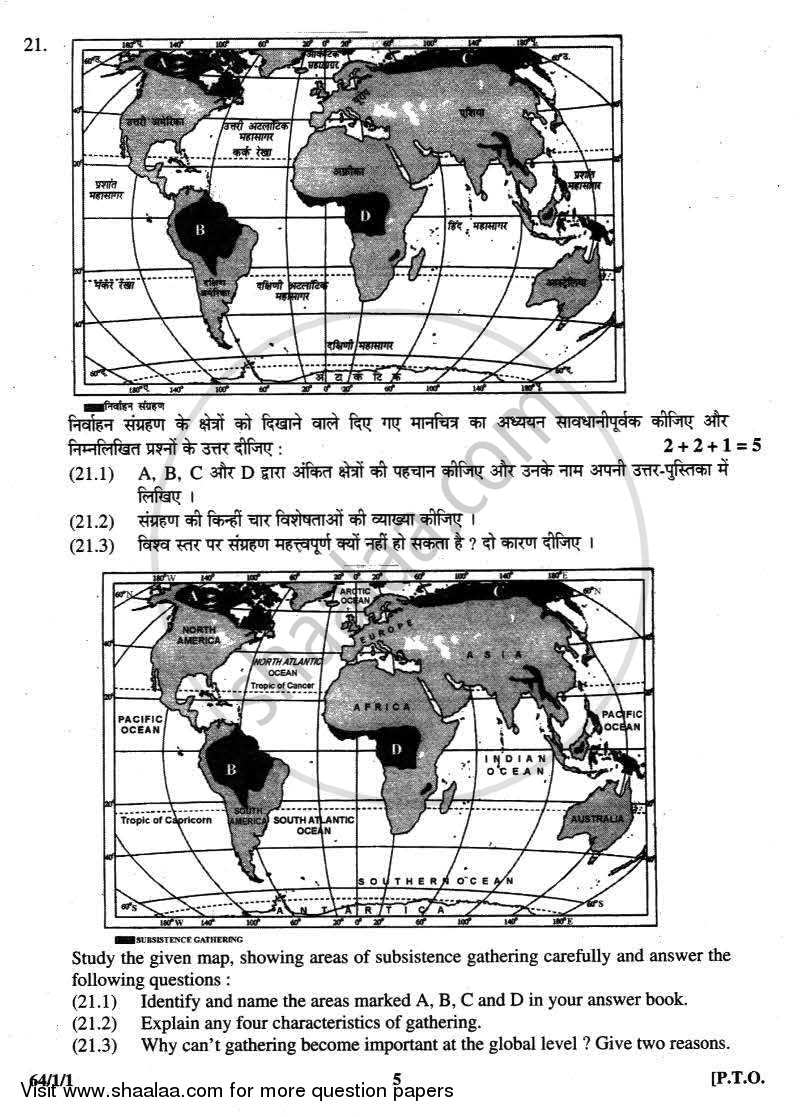Geography 2012-2013 CBSE (Science) Class 12 Delhi Set 1