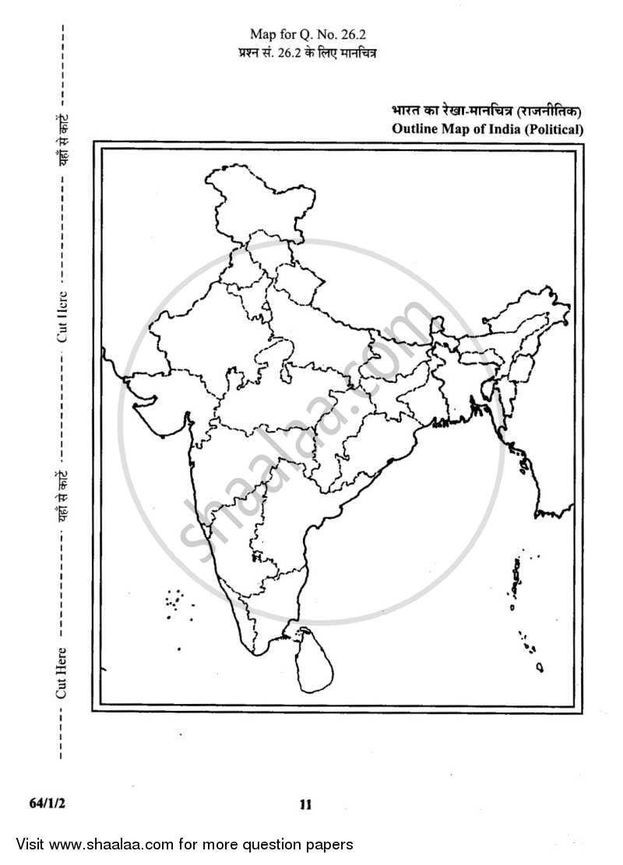 Geography 2013-2014 CBSE (Commerce) Class 12 Delhi Set 2