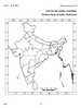 Geography 2014-2015 CBSE (Commerce) Class 12 All India Set