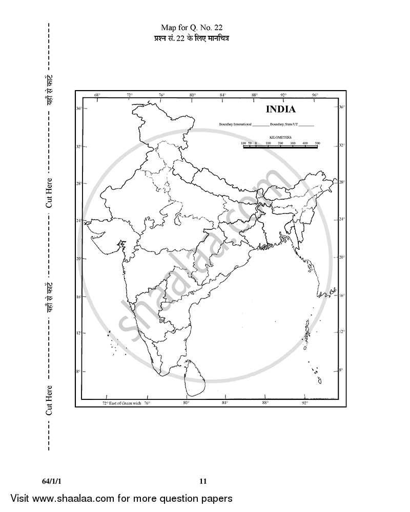 Geography 2014-2015 CBSE (Commerce) Class 12 Delhi Set 1