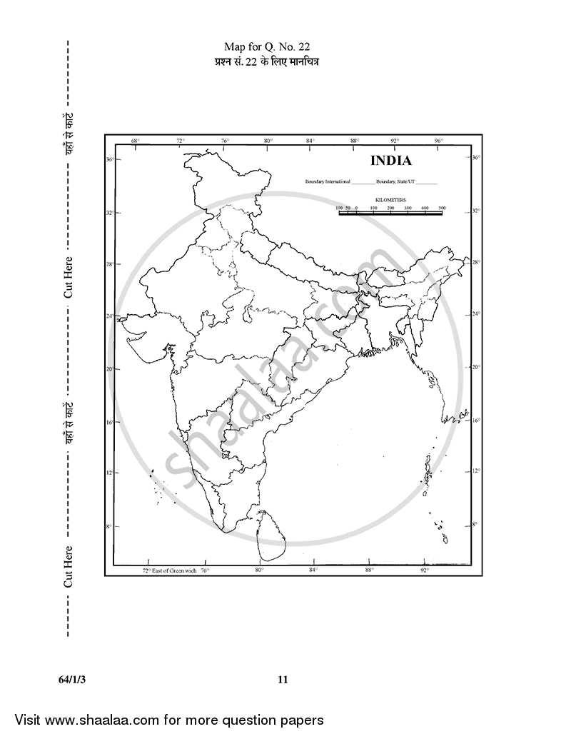 Geography 2014-2015 CBSE (Science) Class 12 Delhi Set 3