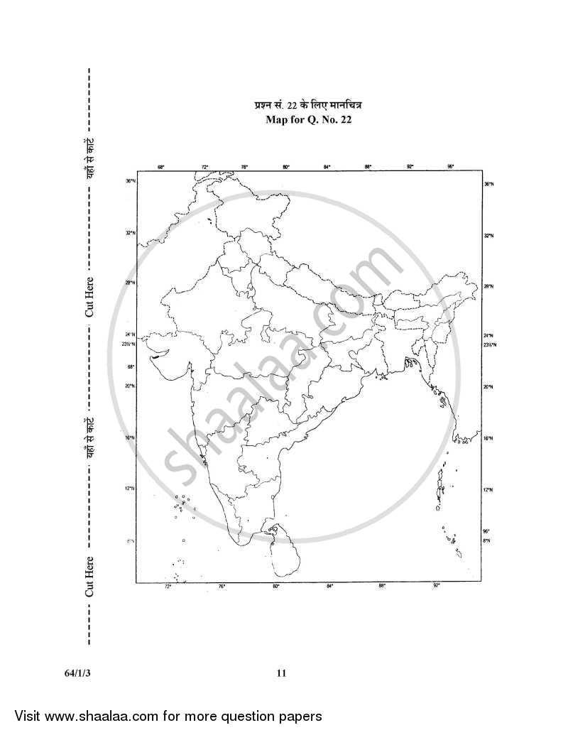Geography 2015-2016 CBSE (Commerce) Class 12 Delhi Set 3