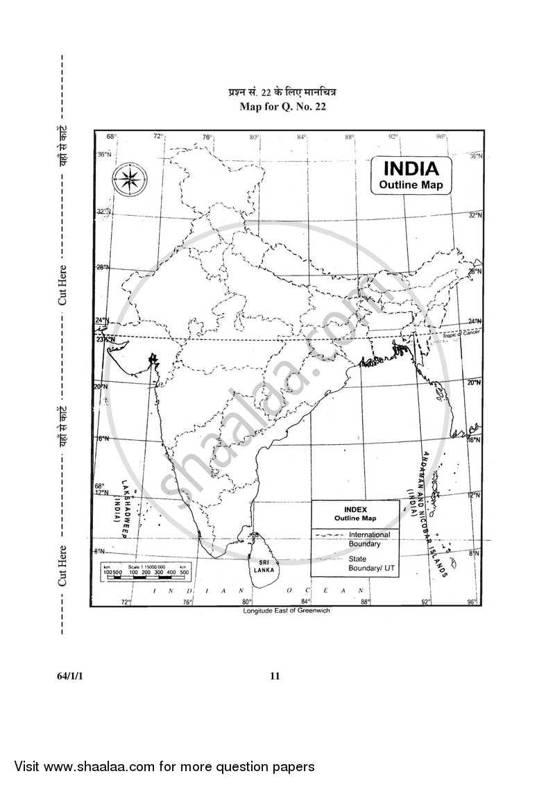 Geography 2016-2017 CBSE (Arts) Class 12 Delhi Set 1