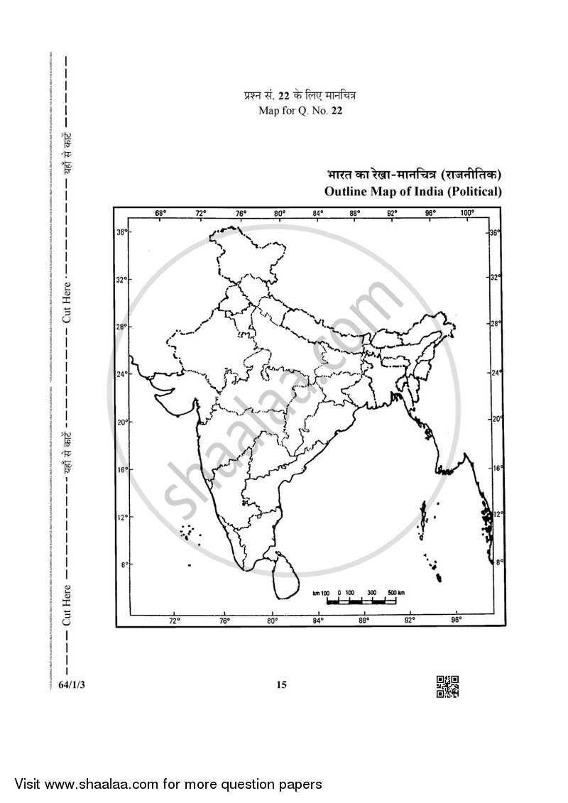 Geography 2018-2019 CBSE (Arts) Class 12 64/1/3 question