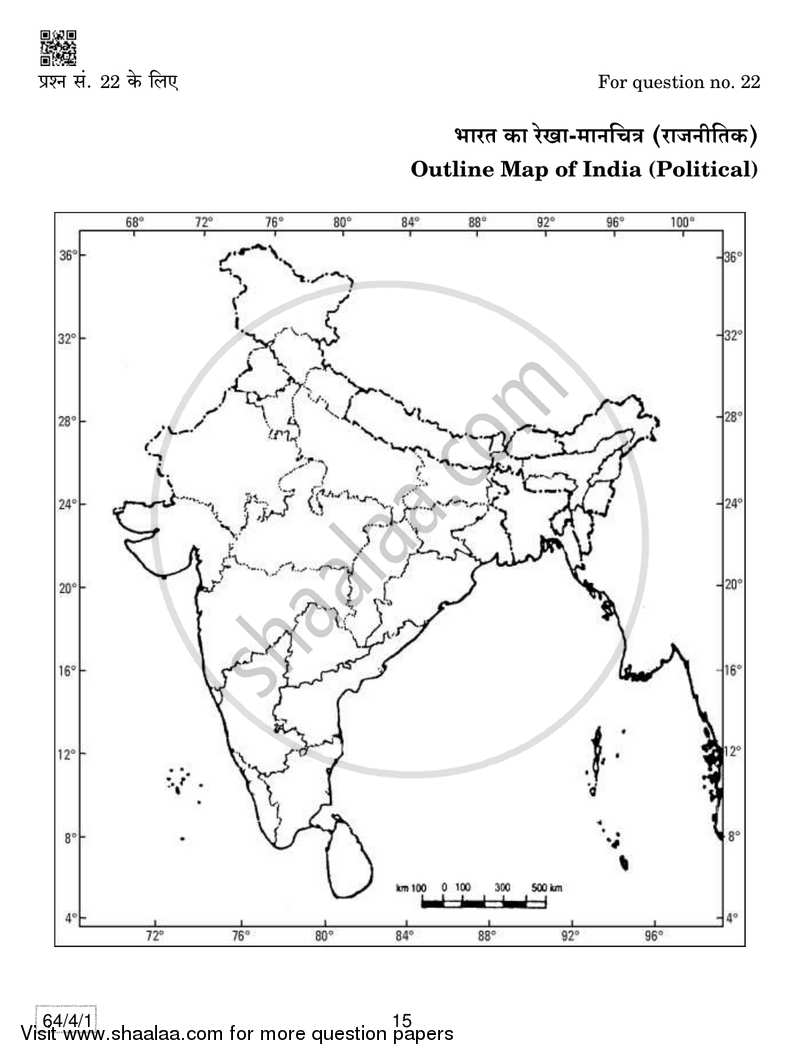 Geography 2018-2019 CBSE (Arts) Class 12 64/4/1 question