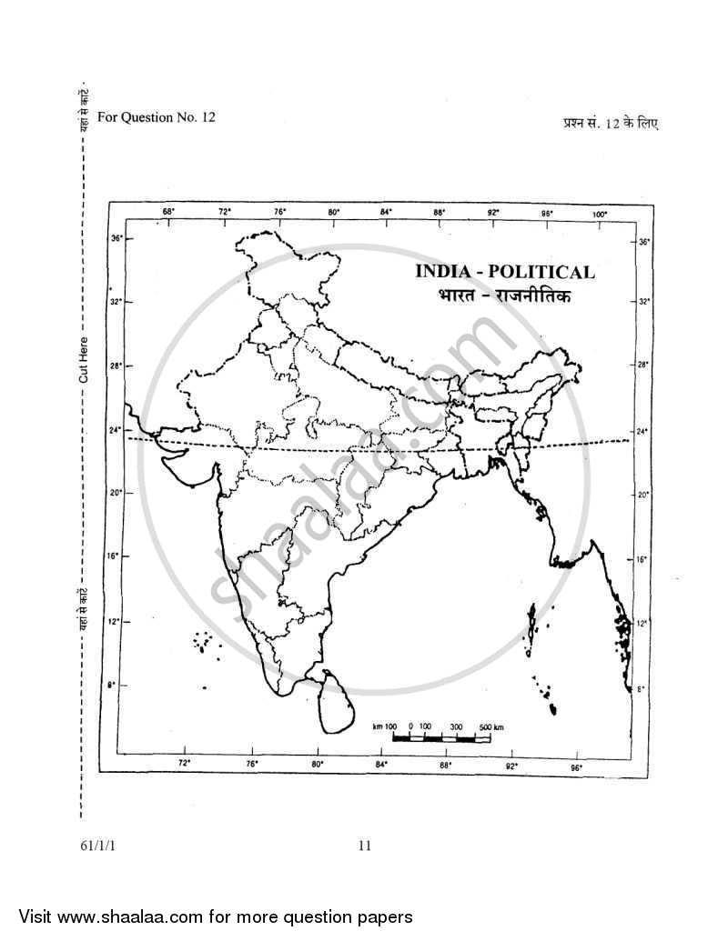 History 2006-2007 CBSE (Commerce) Class 12 question paper