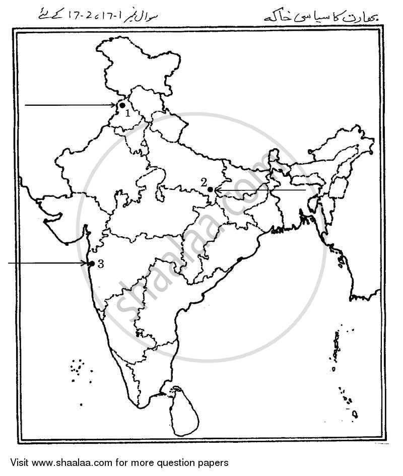 History 2013-2014 CBSE (Commerce) Class 12 Delhi Set 1
