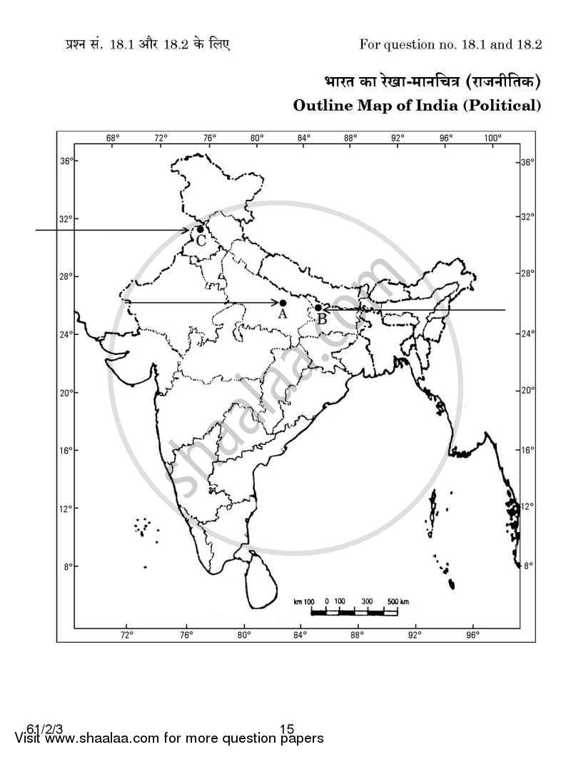 History 2014-2015 CBSE (Science) Class 12 Foreign Set 3