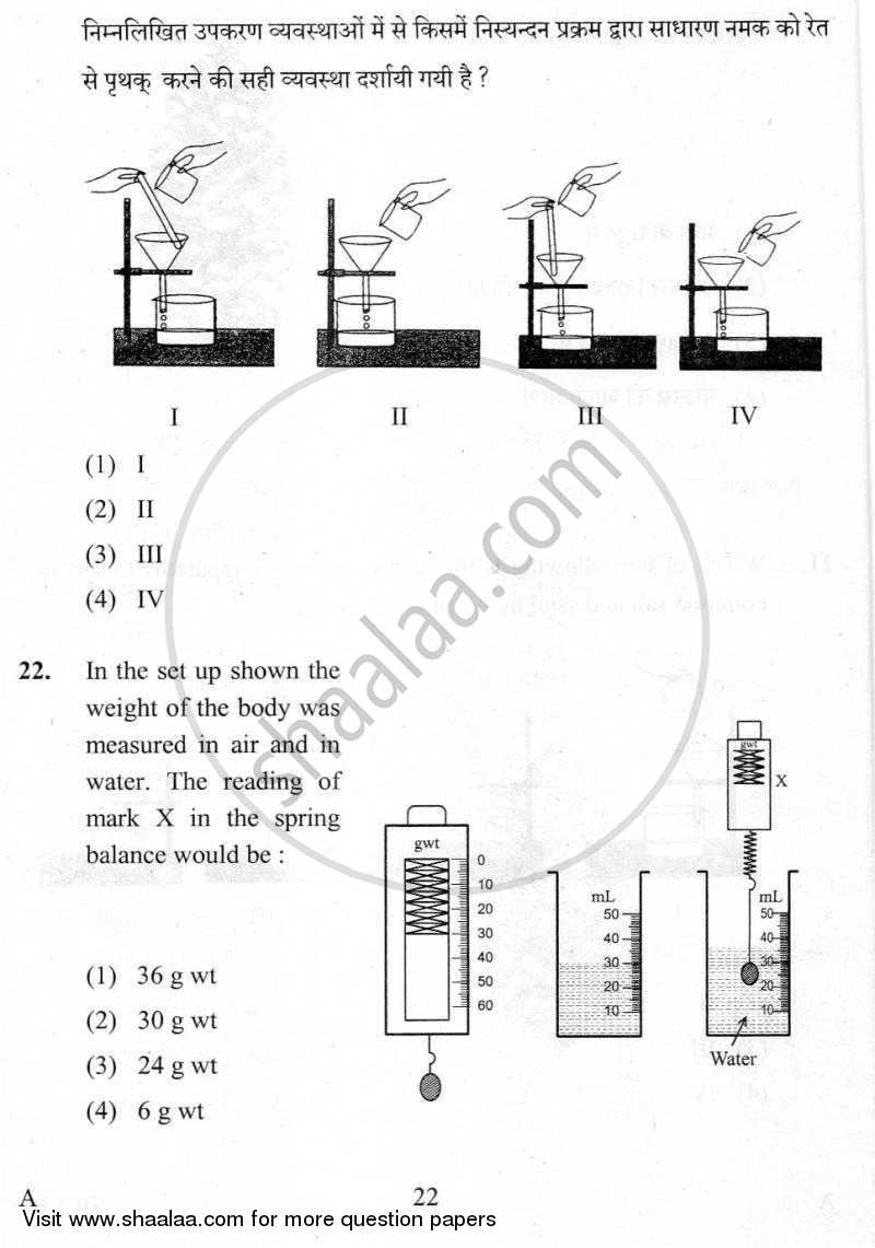 Practical Skills in Science 2009-2010 CBSE Class 10 Series