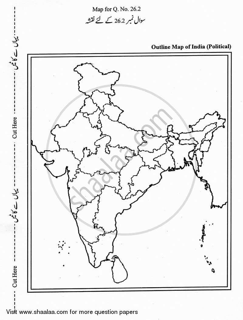 Geography 2012-2013 CBSE (Science) Class 12 Delhi Set 1