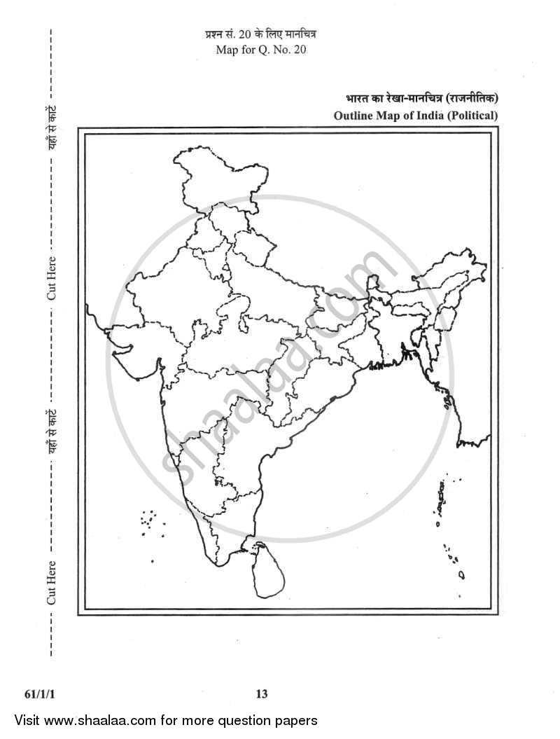 History 2011-2012 CBSE (Commerce) Class 12 Delhi Set 1