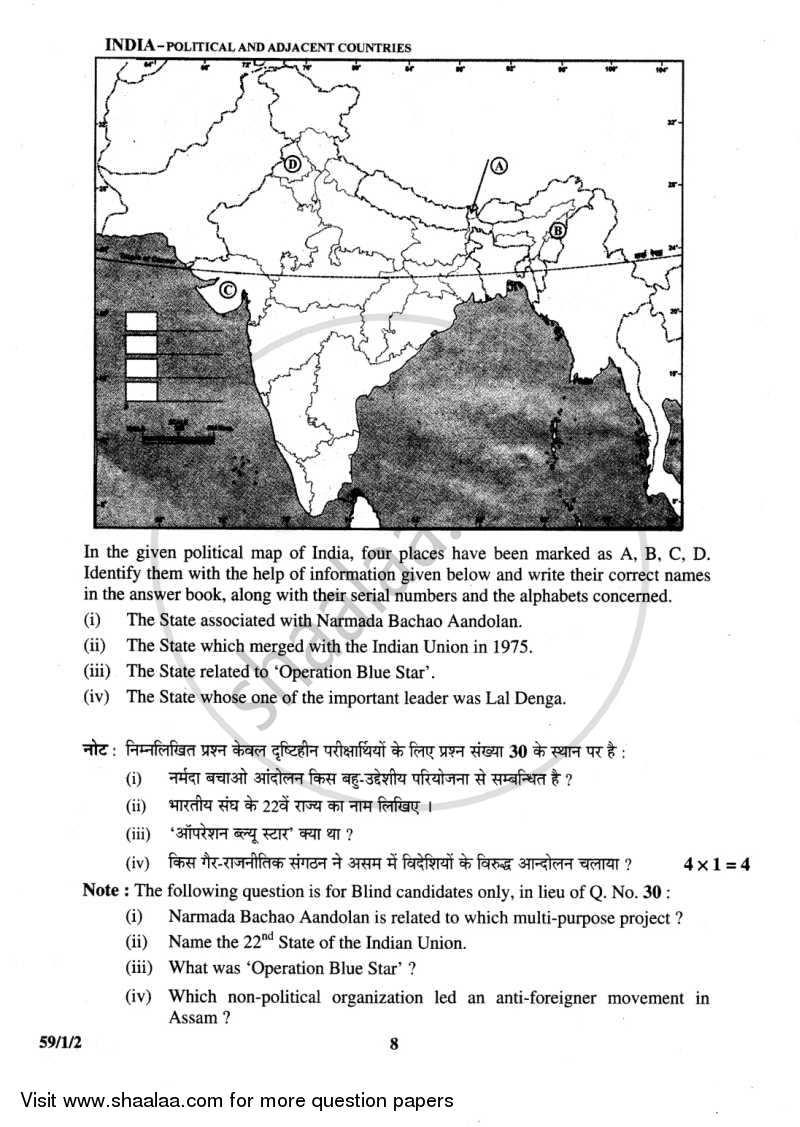 Political Science 2013-2014 CBSE (Science) Class 12 Delhi