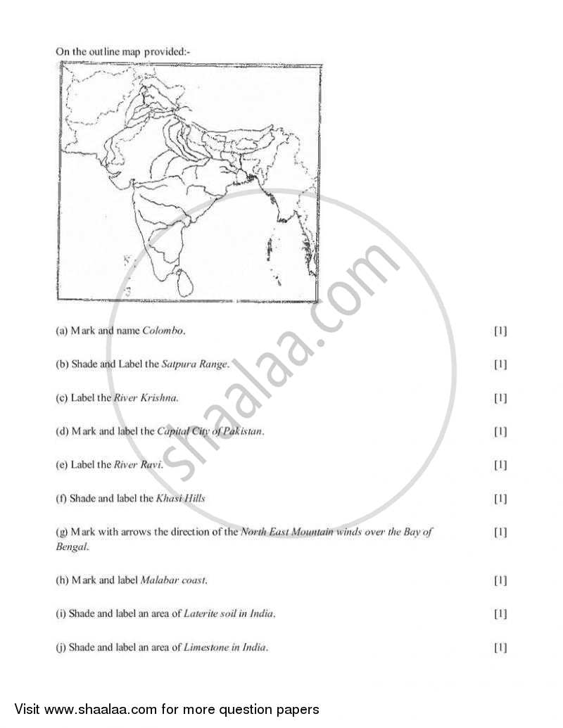 Geography 2005-2006 ICSE Class 10 question paper with PDF
