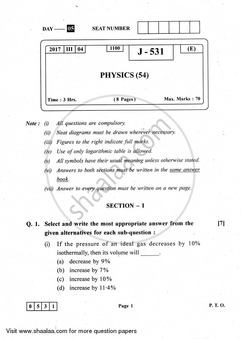 Question Paper - HSC Science (General) 12th Board Exam Physics 2016-2017 with PDF download   shaalaa.com