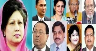 bnp-leaders