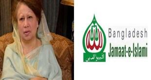 jamat_khaleda