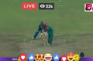 Bangladesh vs Zimbabwe Live 1st-odi