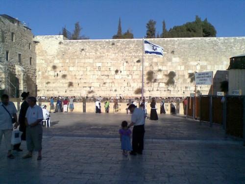 image courtesy goisrael.com