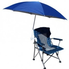 Fishing Chair Umbrella Holder Dining Room Chairs Home Goods Beach Umbrellas Archives Shadeusa Clamp With 6