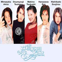 Taiwan's F4