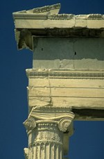 Erectheion_Athens_capital