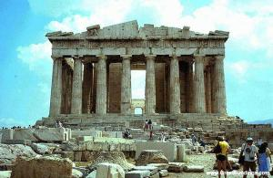 parthenon_main_facade