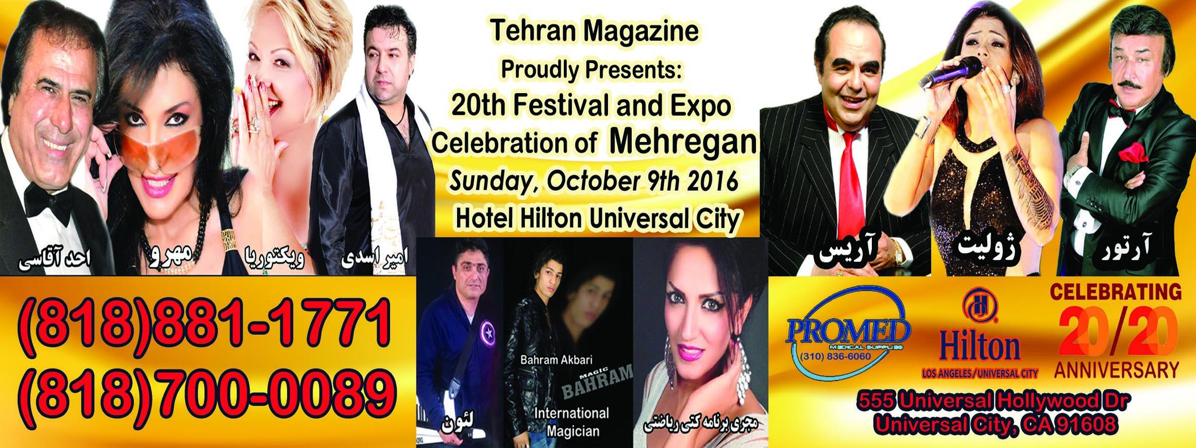 tehran magazine festival and expo shahbod noori