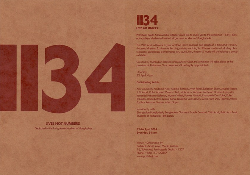 Invitation - 1134