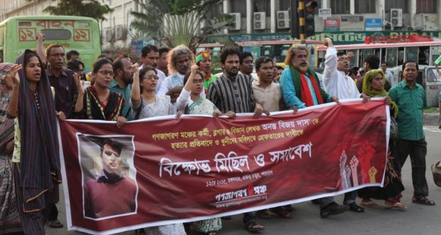Protesters demonstrate against the killing of blogger Ananta Bijoy Das in Bangladesh. Mr Das was hacked to death by masked assailants in the third such killing in the country in less than three months. Photograph: EPA/STR