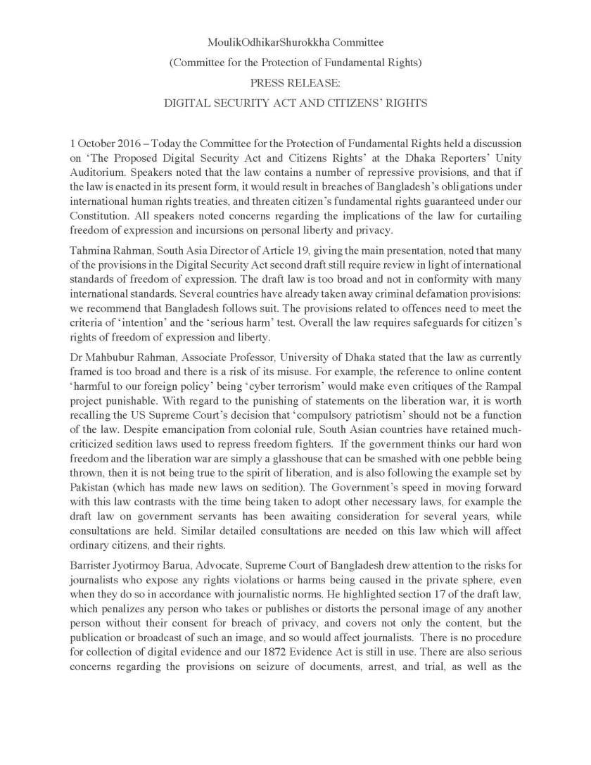 English Press Release page 1