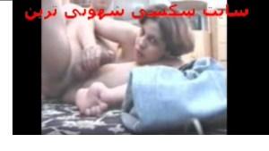 فیلم یادگاری از سکس زن ۳۰ ساله ایرانی