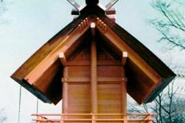 青葉園 青葉神社