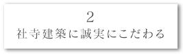 RInen_Plate_2_S