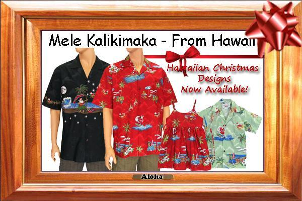 Christmas Hawaiian Clothes are Now Available