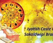 Jyotish-Caste-and-Sakaldwipi-Brahmin